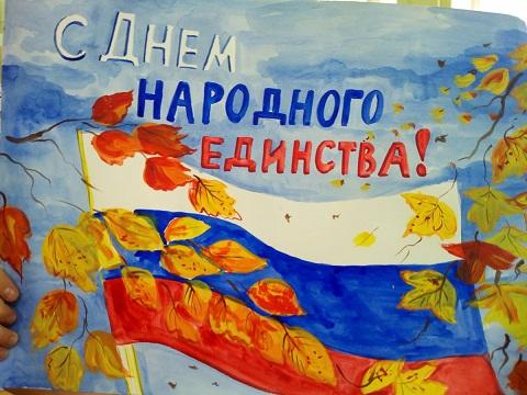 masjagina_polina-6_klass_korovinskaja_sosh.jpg